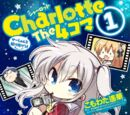 Charlotte the 4-koma: Seishun wo Kakenukero