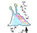 Abareumiushi