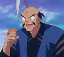 Ayah Taromaru