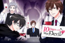 10 Days with My Devil.jpg