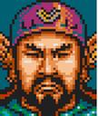 Cao Ren (ROTKSFC).png