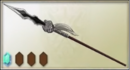 Spear 3 (AWL).png