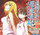 Toaru Kagaku no Railgun Manga Volume 09