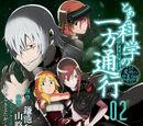Toaru Kagaku no Accelerator Manga Volume 02
