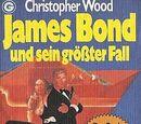 James Bond und sein größter Fall (Roman)