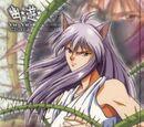 Kurama Youko (Yu-Yu Hakusho)