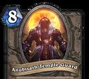 Anubisath Temple Guard