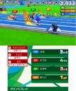 Mario-Sonic-Rio-2016-3DS-Screenshot-2.png