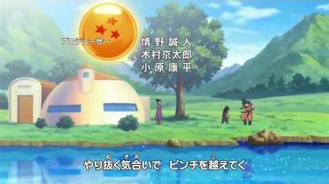 Springteufel/Dragon Ball Z Kai auf Pro7 Maxx