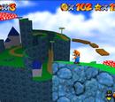 Mushroom Cliffs