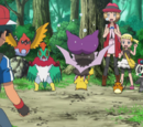 XY076: A Not-So-Flying Start!