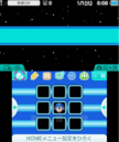 3DSTheme-StageSelect.png