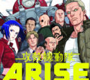Ghost in the Shell: Arise Sleepless Eye
