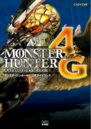MH4G Guidebook.png