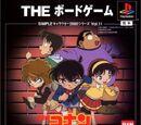 Detective Conan: EL juego de tablero