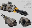 Многоствольное орудие