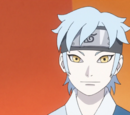 Infobox:Mitsuki