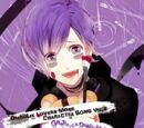 Diabolik Lovers MORE CHARACTER SONG Vol.2 Kanato Sakamaki (character CD)