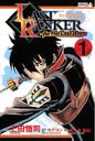 Last Ranker Manga 1.png