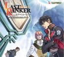 Last Ranker Drama 1.png