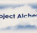 Проект Альхера