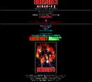 BIOHAZARD 2 Official Website (PlayStation)