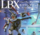 LBX Perfect Modeling Book 3