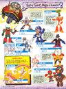 Nintendo Robot Masters Page 3.jpg