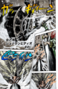 Chapter 44 Cover A.png