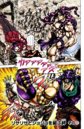 Chapter 106 Cover A.png