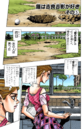 Chapter 396 Cover A.png