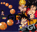 Dragon Ball GT Individual Discs