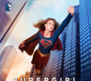 Wiki Supergirl