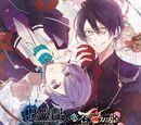 Diabolik Lovers VERSUS SONG Requiem (2) Bloody Night Vol.IV Reiji VS Kanato