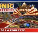 Rue de la Roulette