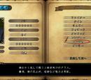 Tsurugi no Machi no Ihoujin:Classes