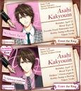Asahi Kakyouin - Profiles.jpg