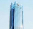 Hengqin International Financial Centre