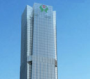 Guangxi Finance Plaza