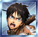 AOT Trophy 1.png