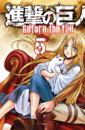 Before the Fall - Chapter 14 Cover.png