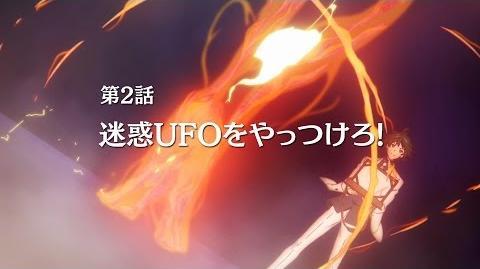 TVアニメ『無彩限のファントム・ワールド』第2話 予告
