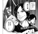 Chapter Special 6