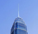 Guiyang Financial Center Tower 1