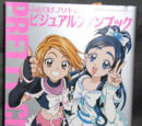 Futari wa Pretty Cure - Visual Fan Book Vol. 1