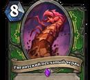 Огромный песчаный червь