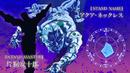 Aqua Necklace AnimeStats.png