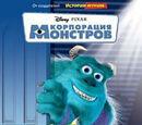 Фильма 2001 года