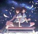 Hanaato -shirushi-