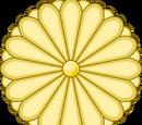Imperio de Japón